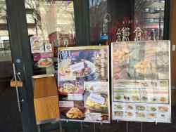 Fresh noodle studio Kamakura Pasta Center south