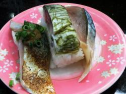 Jumbo Oshidori Sushi, Kibogaoka