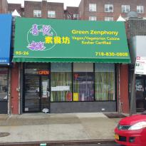 Green Zenphony