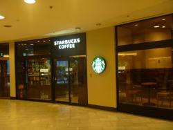 Starbucks Coffee Osaka Maru Building