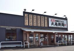 Marugame Seimen Imizu