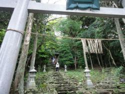 Inene Main Shrine
