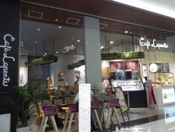 Cafe Lapente, Aeon Mall Tamadaira no Mori
