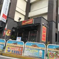 K's Diner