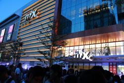 Mixc mall