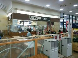 Cainz Kitchen Kobe Seishinminami