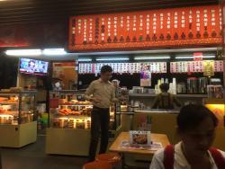 Dongmei Restaurant