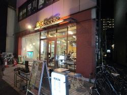 Rec Coffee Yakuin Ekimae