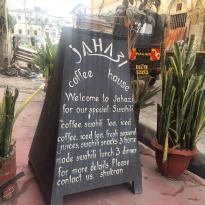 Jahazi Coffee House