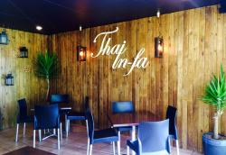 Thai Infa Restaurant Cabarita Beach
