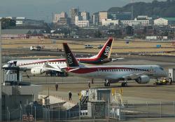 Nagoya Airport Observation Deck