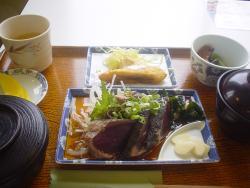Rest Matsumura