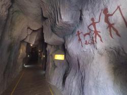 Khorat Fossil Museum