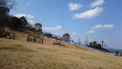 Gibizan Park