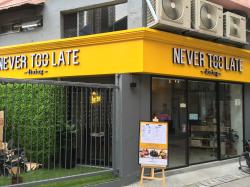 Never Too Late Dining