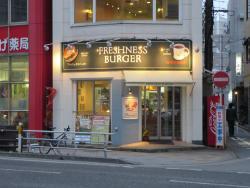 Freshness Burger Tenjin