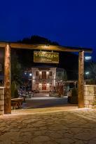 Villaggio Cafe Meze