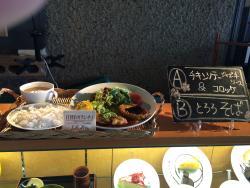 Cafe Terrace Nakamura