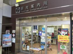 Odawara Station Tourist Information Center