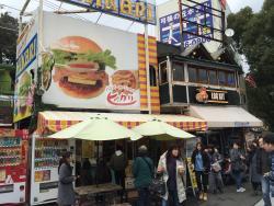 Sasebo Burger Honten