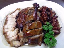 Meng Meng Roasted Duck