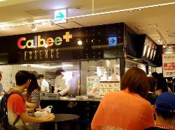 Calbee Plus Essence Hakata Hankyu