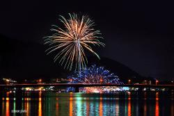Lake Kawaguchi Festival
