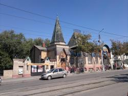 Taganrog City Architectural Development Museum