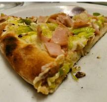 Pizzaria Esperanca