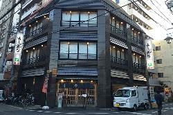 Yoshi Sushi Warabi