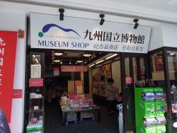 Kyushu National Museum, Museum Shop Sando