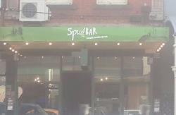 Spudbar