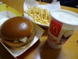 McDonald's Takashimadaira Ekimae