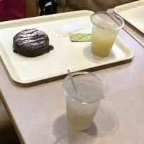 Bakery & Cafe le Repas Eifukucho