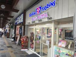 31 Ice Cream Odawara
