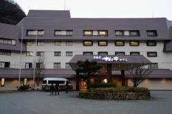 New Otani Resort Unazuki