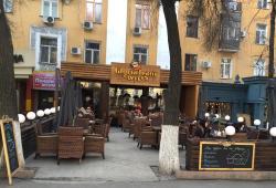 Gloria Jean's Coffees Almaty
