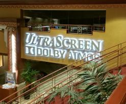 Majestic Cinema of Brookfield