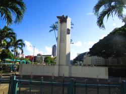 Honolulu World War II Memorial
