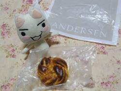 Andersen Sandwich Cafe & Bakery Tsukuba