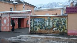 Kolomyanka