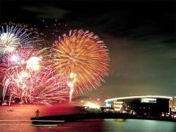 Kanmon Kaikyo Fireworks