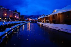 ‪Otaru Snow Light Path‬