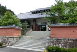 Nakatsugawa Naegi Toyama Shiryokan