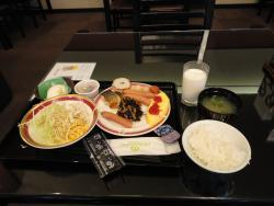 Restaurant Airo