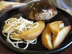 Fukaiba