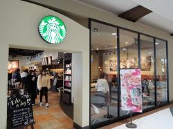 Starbucks Coffee Aeon Mall Narita