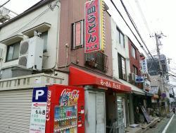 Monyoshi
