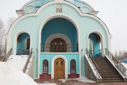 The Temple of Samara Saints Cathedral