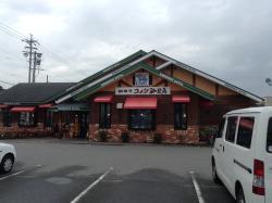 Komeda Coffee Shop Okazaki Daiju